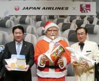 japan airlines kfc